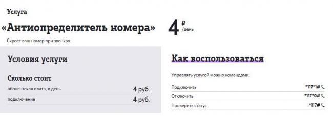 anti_aon.jpg