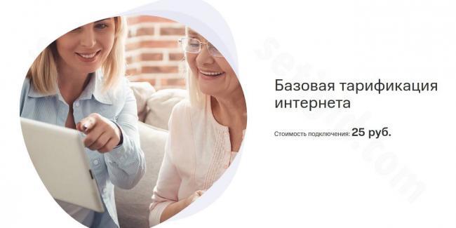 MTS_BTI_Str.jpg