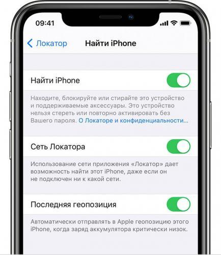 ios14-iphone-11-pro-settings-apple-id-find-my-find-my-iphone.jpg