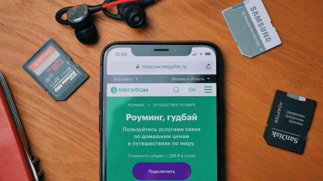 Мегафон-роуминг-1024x576.jpg