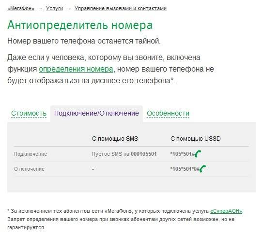 kasknome3.jpg